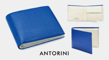 pánské peněženky Antorini